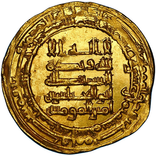 Abbasid, Al-Muqtadir Billah, dinar, Madinat Al-Salam, AH 318