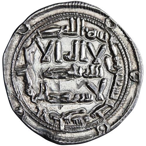 Umayyad, Al-Hakam I, dirham, Al-Andalus, AH 196