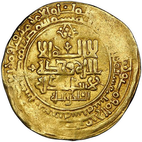 Ghaznavid, Mahmud, dinar, Ghazna, AH 416
