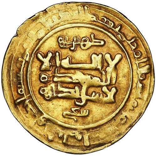 Ghaznavid, Mas'ud I, dinar, Ghazna, AH 431