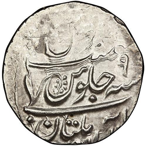Durrani, Ahmad Shah, rupee, Multan, AH 1170//9, unpublished