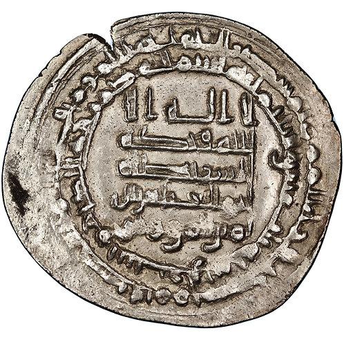 Abbasid, Al-Muqtadir Billah, dirham, Shiraz, AH 313