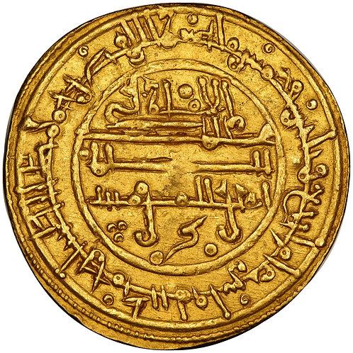 Almoravid, 'Ali Ibn Yusuf, dinar, Madinat Fas, AH 534