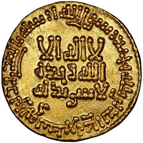 Abbasid, Al-Mansur, dinar, AH 152