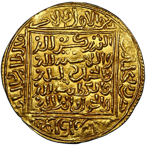 Merinid, Abu Al-Hasan 'Ali, dinar, Sijilmasa, AH 731-752
