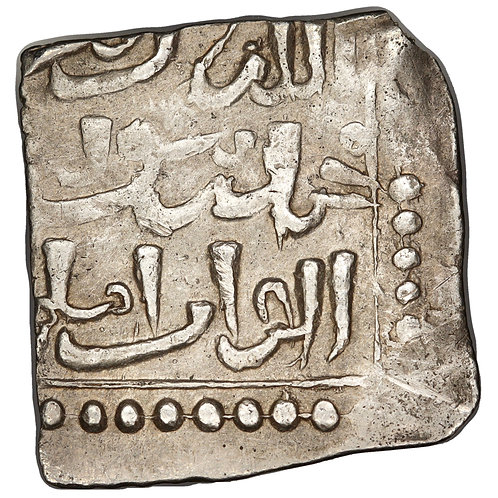 Merinid, Abu Al-Hasan 'Ali, dirham, AH 731-752