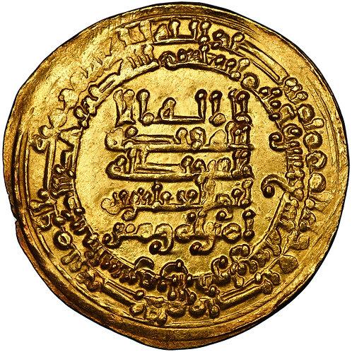 Abbasid, Al-Muqtadir Billah, dinar, Tustar Min Al-Ahwaz, AH 319