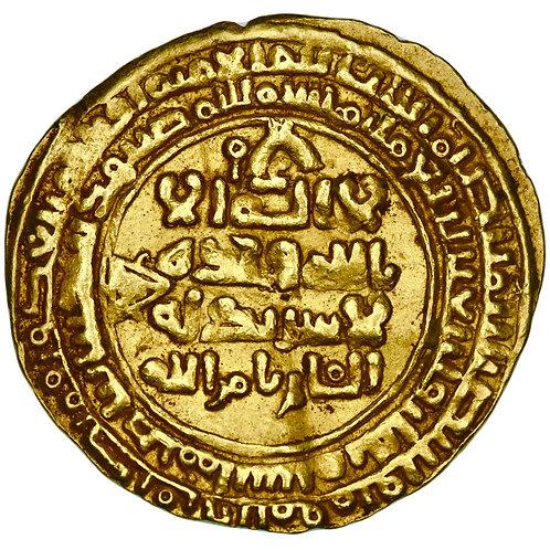 Great Seljuq, Tughril Beg, dinar, Isbahan, AH 448