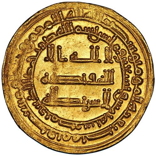 Abbasid, Al-Muktafi Billah, dinar, Misr, AH 295