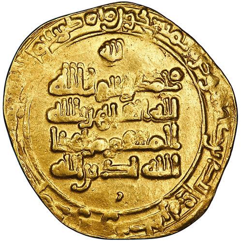 Abbasid, Al-Qahir Billah, avenger dinar, Tustar Min Al-Ahwaz, AH 322