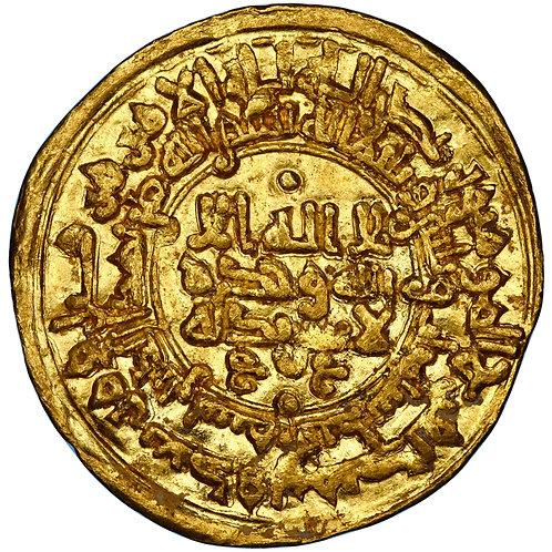 Samanid, Nuh II, dinar, Samarqand, AH 333