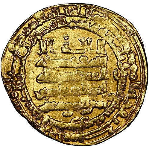 Abbasid, Al-Muqtadir Billah, dinar, Al-Ahwaz, AH 317