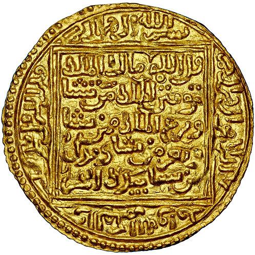 Nasrid, Yusuf I, dinar, [Gharnata], AH 734-755