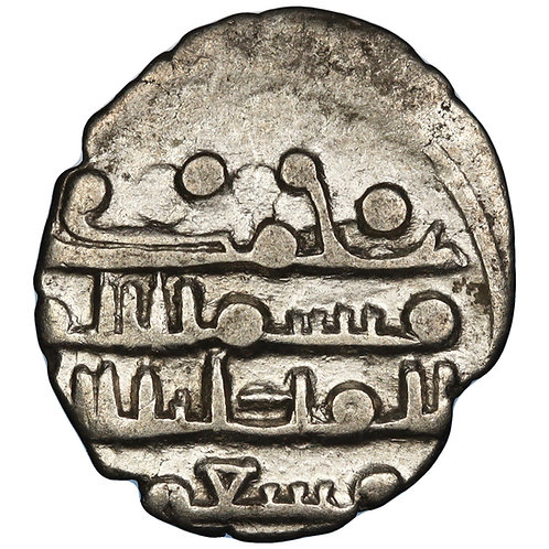 Ghaznavid, Mas'ud I, dirham, Al-Sind, AH 421-422
