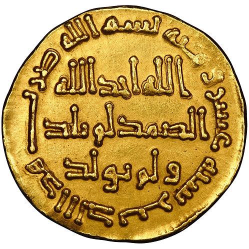 Umayyad, Hisham, dinar, AH 110