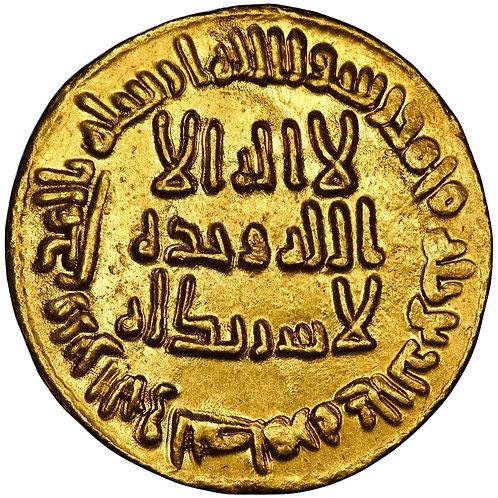 Umayyad, Al-Walid I, dinar, AH 94