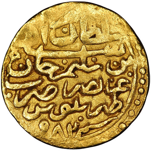 Ottoman, Murad III, sultani, Tarabulus, AH 982
