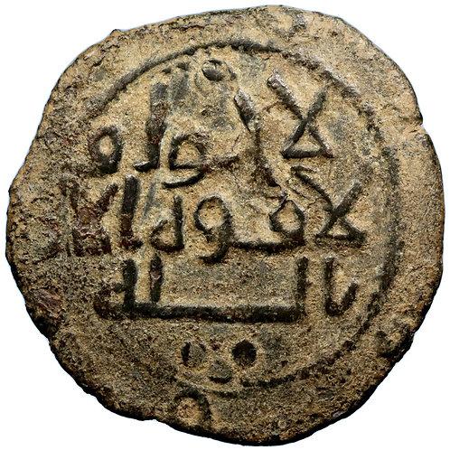 Umayyad, Zuhayr ibn Abi 'Alqama, fals, Al-Mawsil, AH 120s