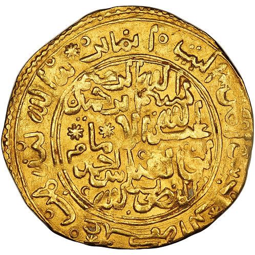 Sa'dian Sharifs, Abu Al-'Abbas Ahmad, dinar, Marrakesh, AH 997