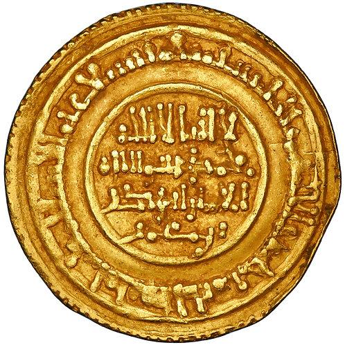 Almoravid, Abu Bakr, dinar, Sijilmasa, AH 473