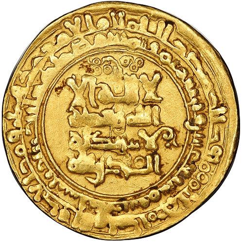 Ghaznavid, Mahmud, dinar, Naysabur, AH 417