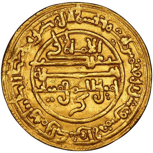 Almoravid, 'Ali Ibn Yusuf, dinar, Marrakesh, AH 515