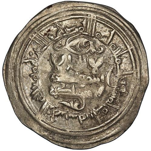 Umayyad, Al-Hakam II, dirham, Madinat Al-Zahra, AH 353