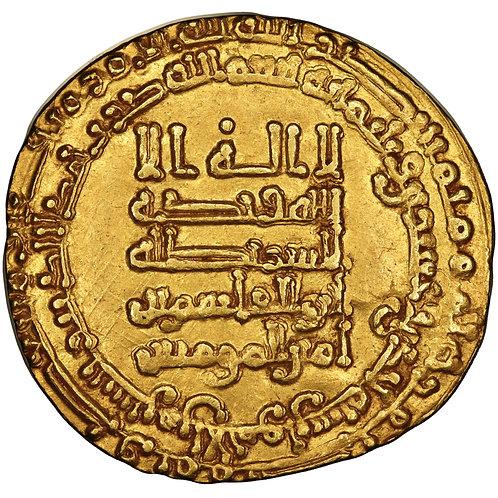 Abbasid, Al-Qahir Billah, dinar, Tustar Min Al-Ahwaz, AH 321