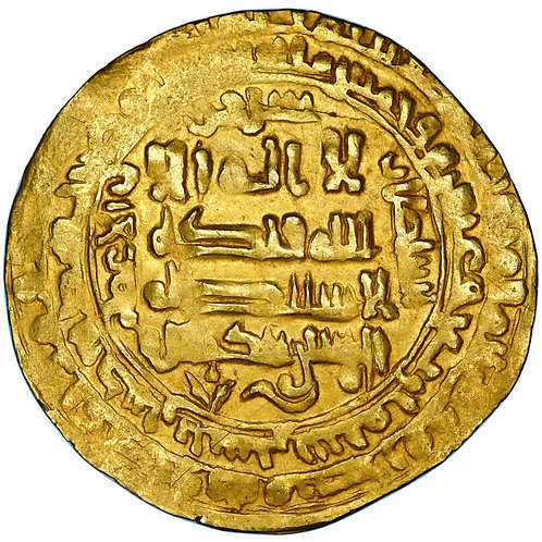 Seljuq of Western Iran, Mahmud II, dinar, Tustar, AH 524