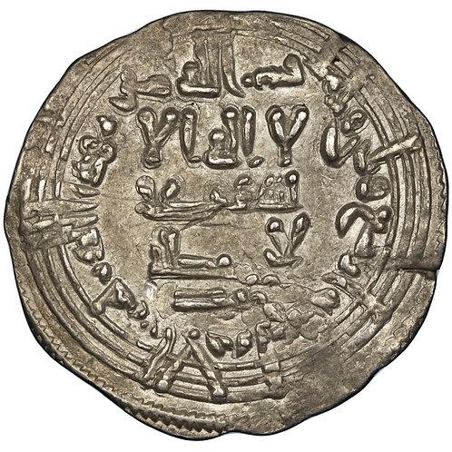 Umayyad, 'Abd Al-Rahman III, dirham, Al-Andalus, AH 334
