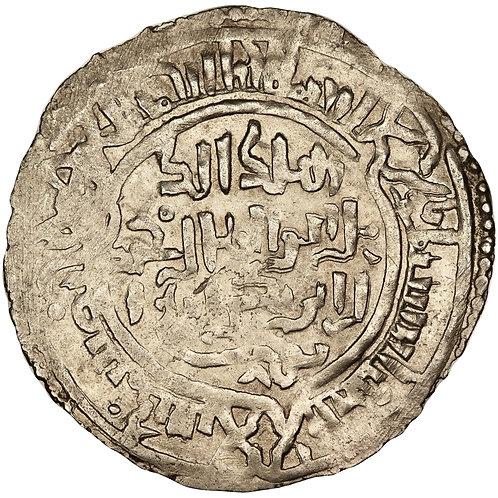Ayyubid, Al-Kamil Muhammad I, dirham, Makka, AH 632