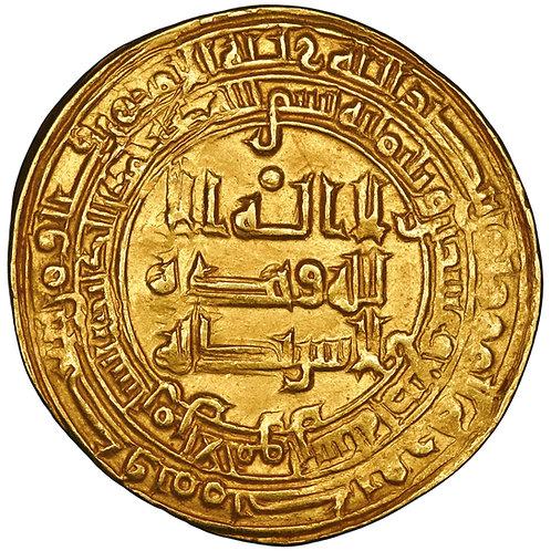 Abbasid, Al-Radi Billah, dinar, Tustar Min Al-Ahwaz, AH 324