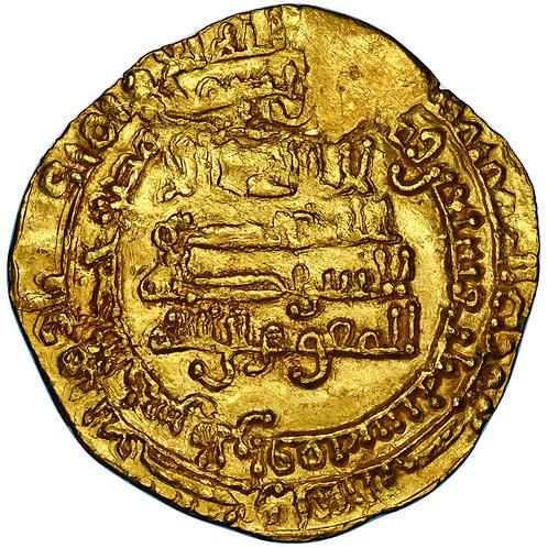 Abbasid, Al-Mu'tamid 'Ala Allah, dinar, Al-Rafiqa, AH 273