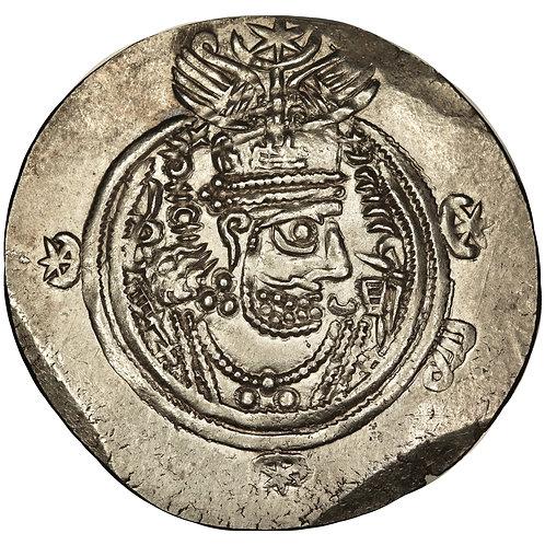 Arab Sasanian, Mu'awiya I, dirham, Darabjird, YE 35