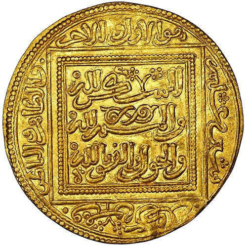 Merinid, Abu Yahya Abu Bakr, dinar, Sijilmasa, AH 642-656