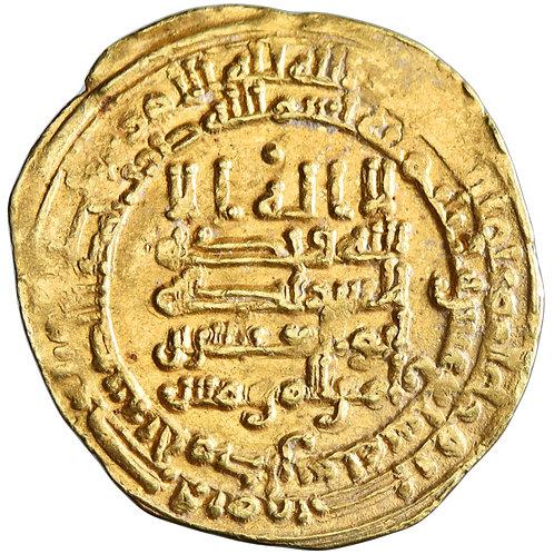 Abbasid, Al-Muqtadir, dinar, Hamadan, AH 317