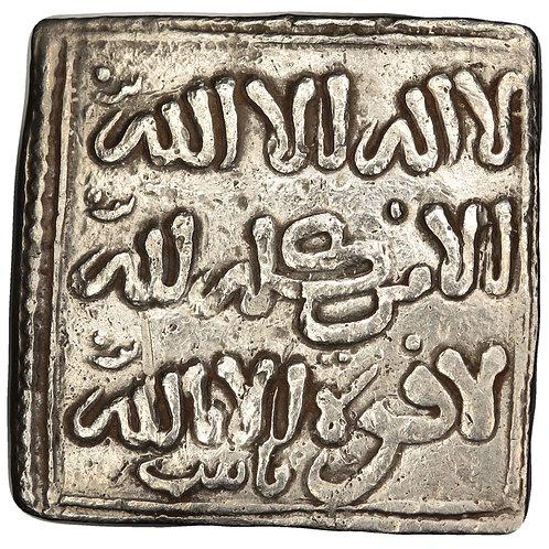 Almohad, dirham, Fas, AH 558-668