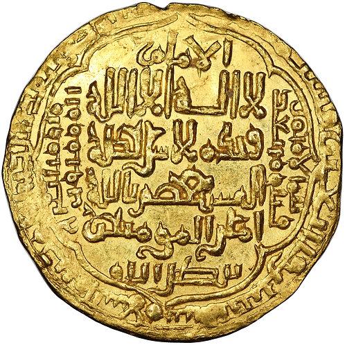 Abbasid, Al-Musta'sim Billah, dinar, Madinat Al-Salam, AH 642