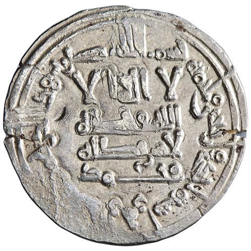 Umayyad, 'Abd Al-Rahman III, dirham, Madinat Al-Zahra, AH 341