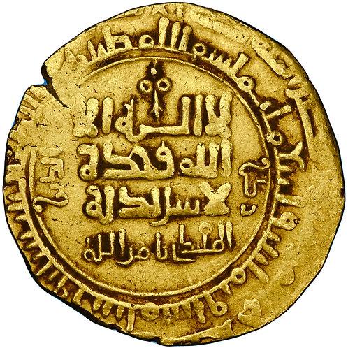 Great Seljuq, Barkiyaruq, dinar, Naysabur, AH 486