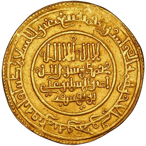 Almoravid, 'Ali Ibn Yusuf, dinar, Aghmat, AH 503