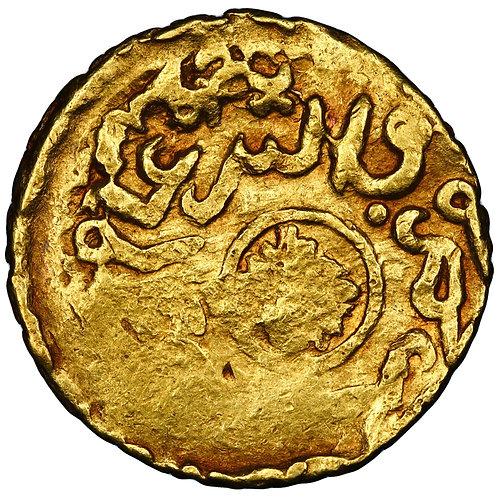 Alawi Sharif, 'Abd Al-Rahman, bunduqi, Hadrat Fas, AH 1238-1276