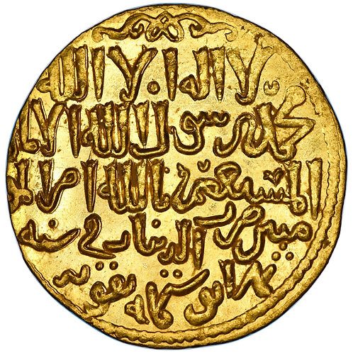 Seljuq of Rum, Three Brothers, dinar, Qunya, AH 648