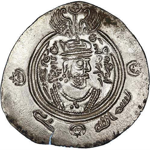 Arab Sasanian, 'Umara Ibn Tamim, dirham, Sijistan, AH 85