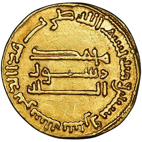 Abbasid, Al-Mahdi, dinar, AH 162
