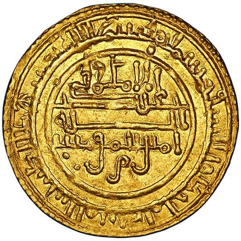 Almoravid, 'Ali Ibn Yusuf, dinar, Al-Mariya, AH 531