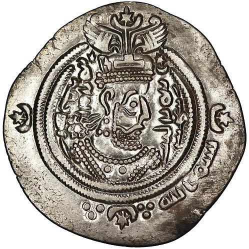 Arab Sasanian, 'Abd Allah Ibn Khazim, dirham, Marw, AH 69