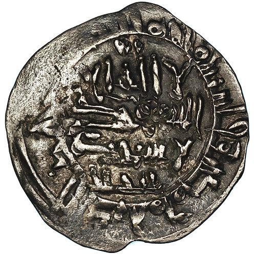 Umayyad, Hisham II, dirham, Fas, AH 391