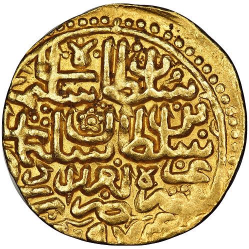 Ottoman, Selim II, sultani, Baghdad, AH 974