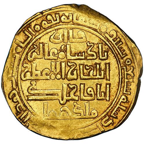 Ilkhanid, Abaqa, dinar, Baghdad, AH 667
